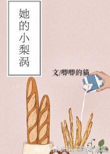 高甜校園小說走一波,強推!完結校園寵文!
