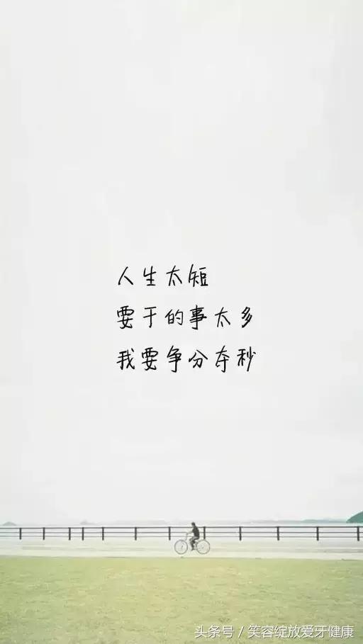 心灵鸡汤:励志小故事