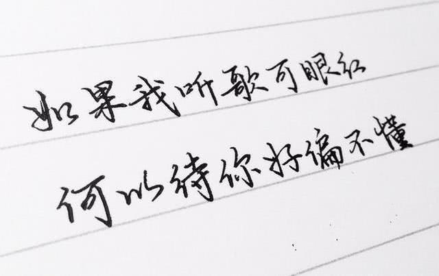 汉字结构三十二法图