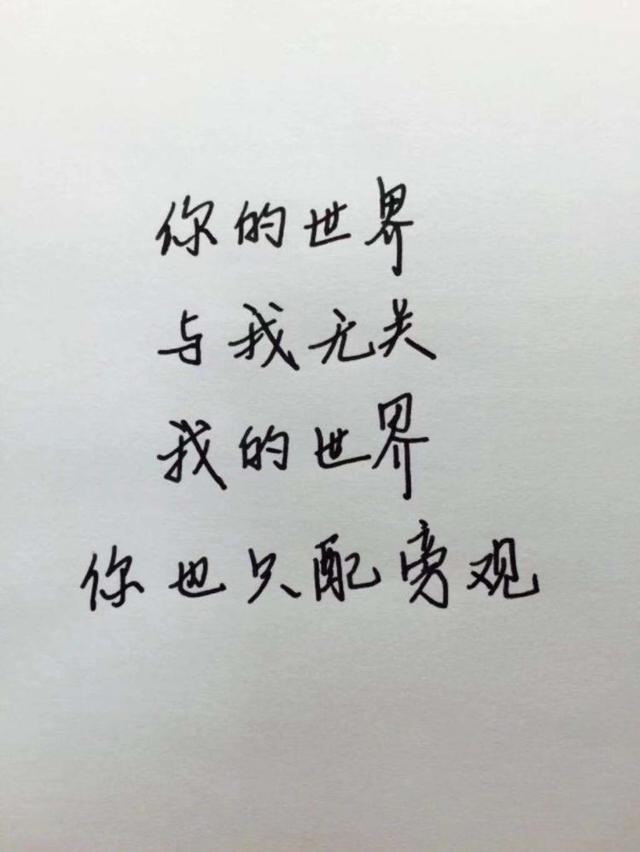 伤心绝望的个性签名,痛到心碎,哪一句让你深有感触
