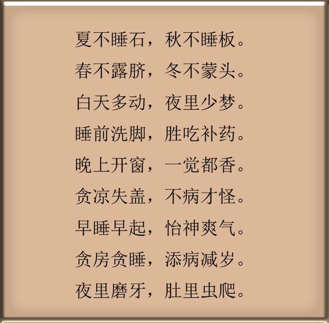 經典的民間諺語,你聽過幾句!